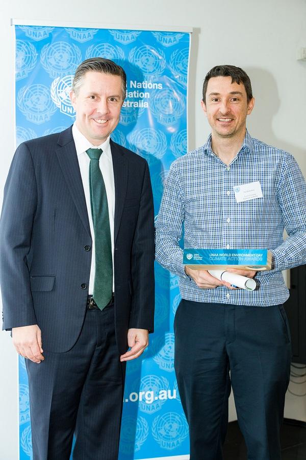 Infrastructure Innovation Award